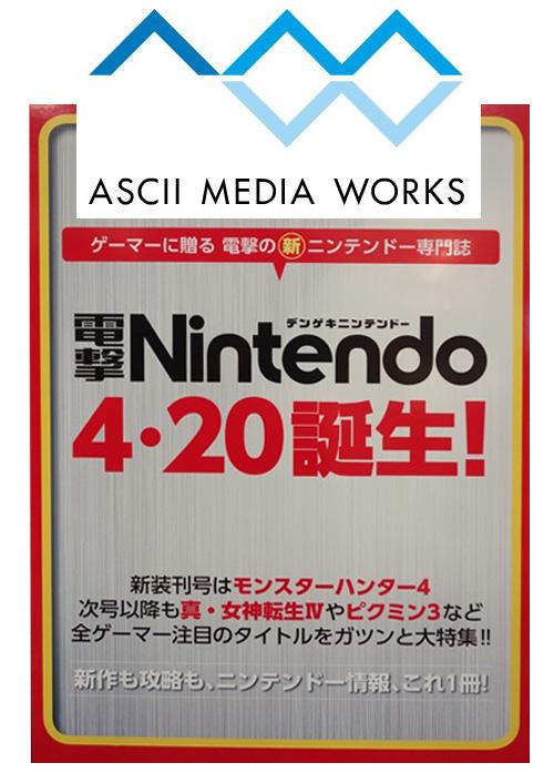 Neues Nintendo Magazin vom japanischen Verlag ASCII Media Works