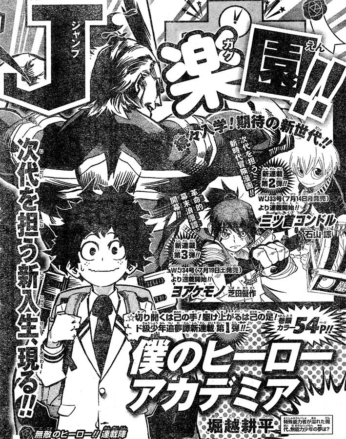 Vier neue Serien in den nächsten Shonen Jump Ausgaben 31 bis 34 unter