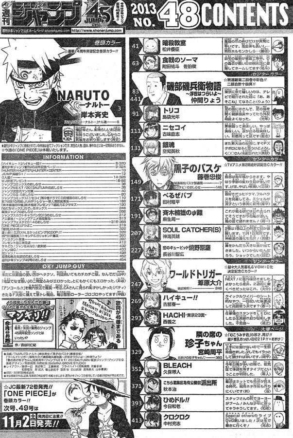 Weekly Shonen Jump 48/2013