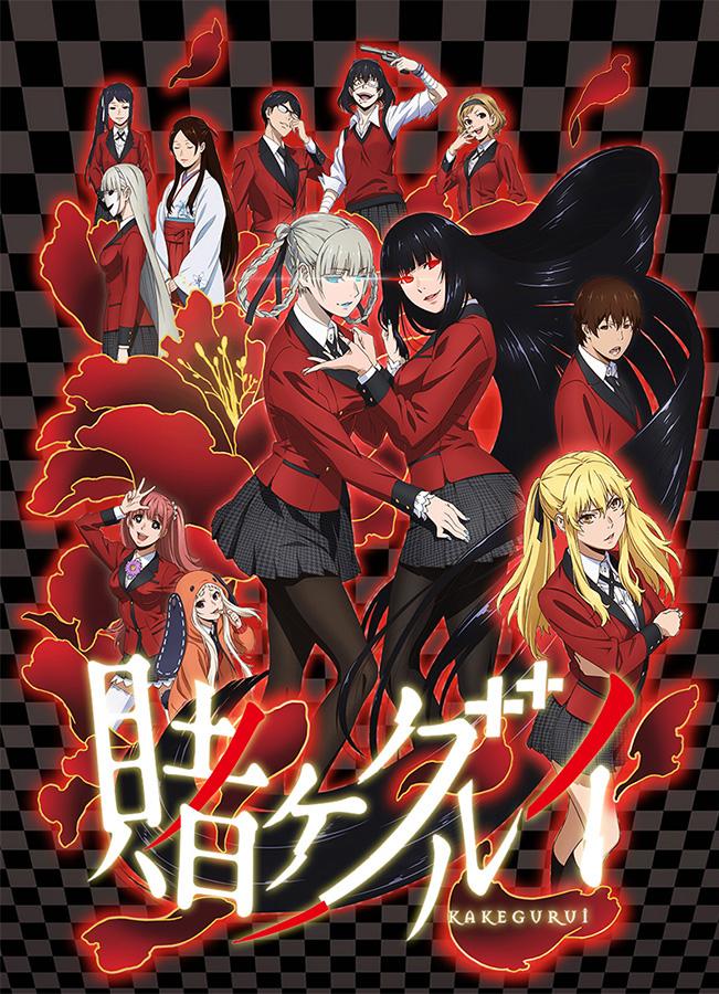 Animeserie Kakegurui ab 1. Februar 2018 auf Netflix