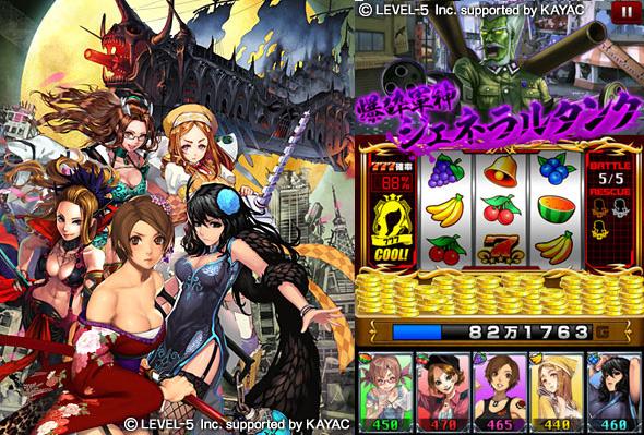 Level-5 findet Geschmack für iOS und Android Handys