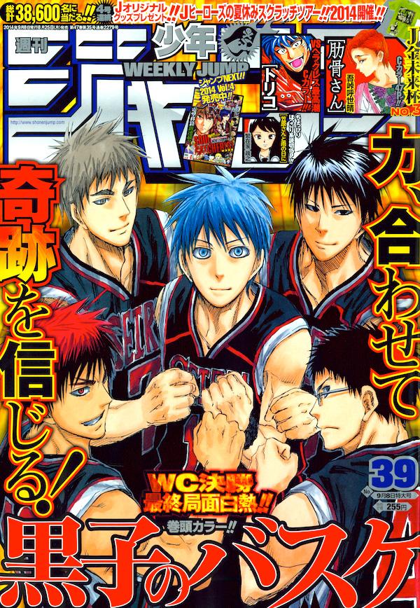 Weekly Shonen Jump TOC Ausgabe 39/2014 von Shueisha