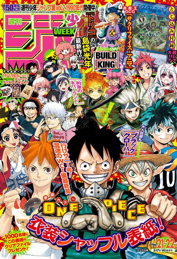 Weekly Shonen Jump TOC Ausgabe 21-22/2018 von Shueisha