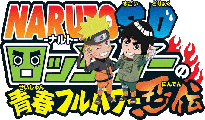 Neue Fortsetzung Naruto SD: Rock Lee no Seishun Full-Power Ninden Mo I