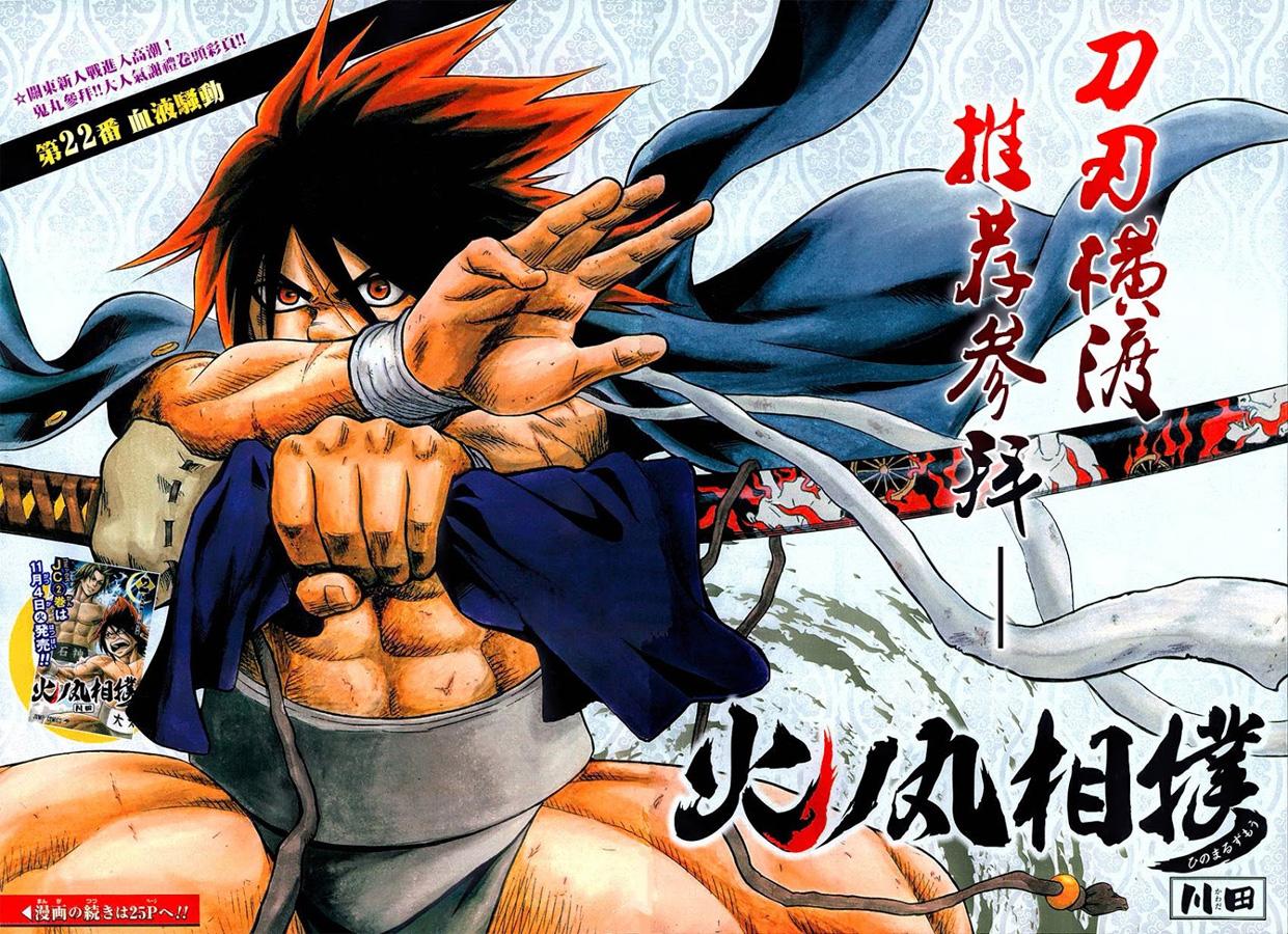 Weekly Shonen Jump 48/2014