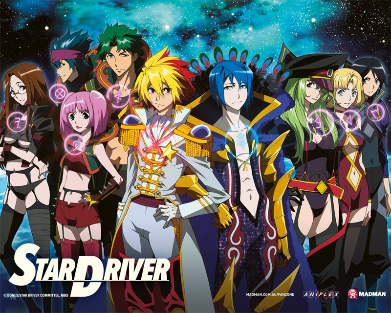 Neuer Anime Film seit Feburar 2013 in Japan: Star Driver The Movie