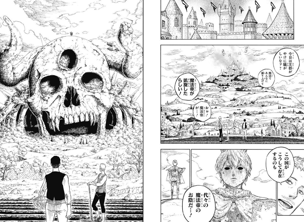 Weekly Shonen Jump 12/2015