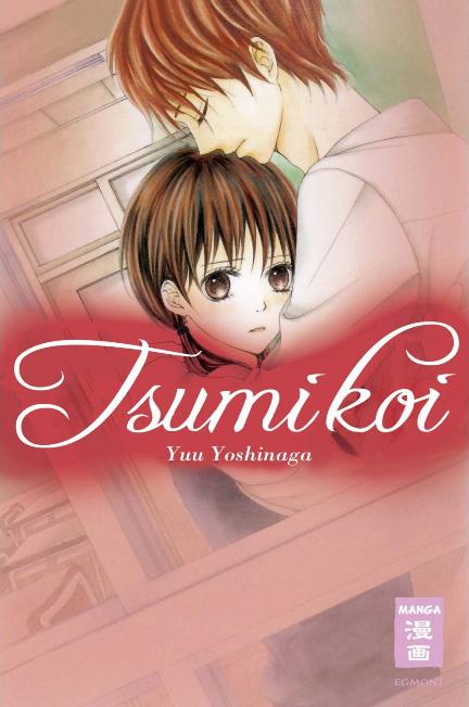 Tsumikoi