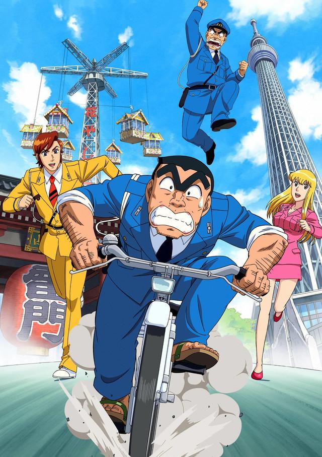 Zum 40er der altbackenen Shonen Jump-Serie Kochikame wird ein neues An