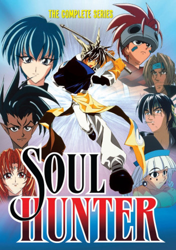 Soul Hunter (Hoshin Engi)