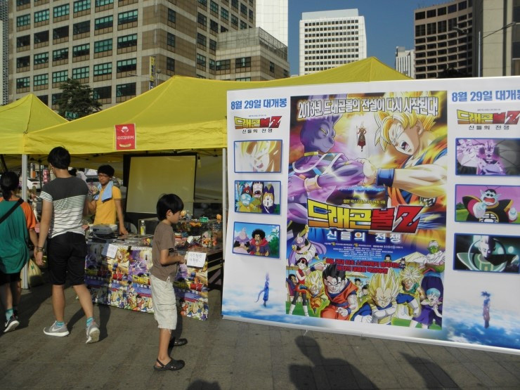 Dragon Ball Z: Battle of Gods startet außerhalb Japans in den Länder