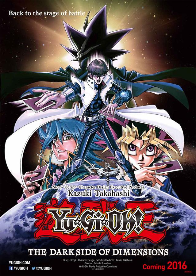 Bald ist es wieder soweit mit Its time to Duel - Neuer Kinofilm Yu-Gi-
