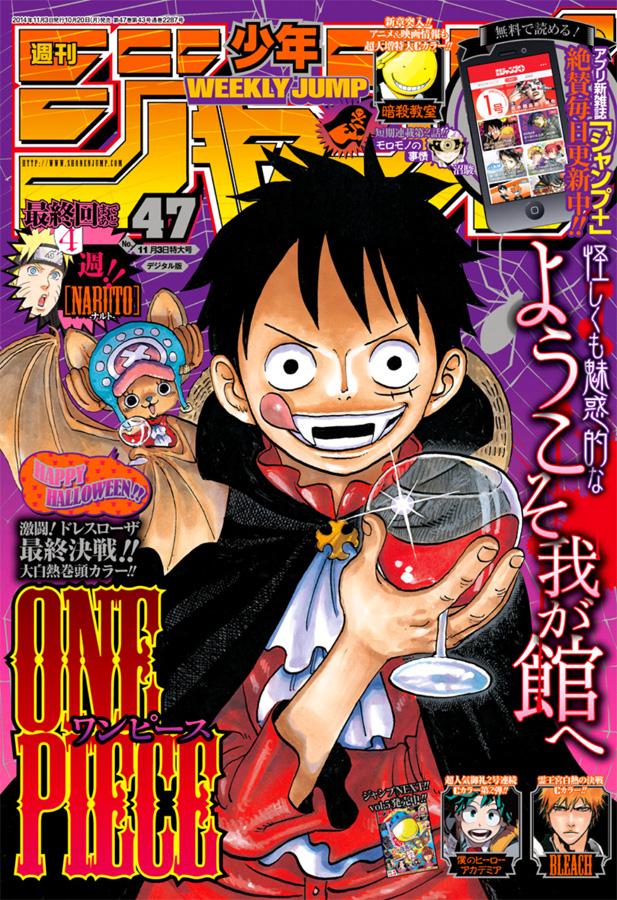 Weekly Shonen Jump TOC Ausgabe 47/2014 von Shueisha