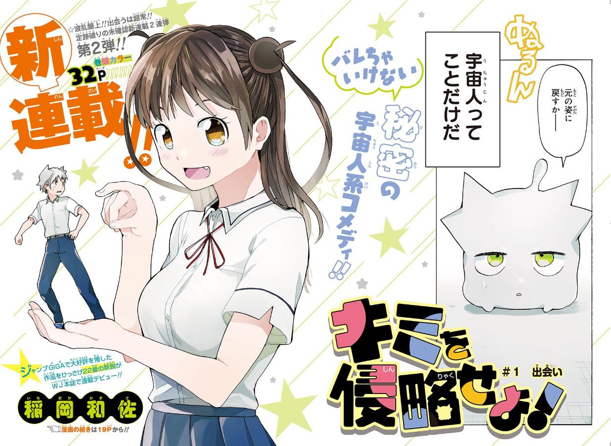 Weekly Shonen Jump 25/2018
