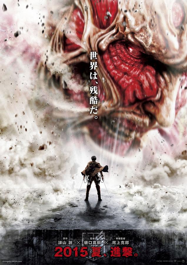 Der erste Live-Action Film zu Attack on Titan erscheint hierzulande am