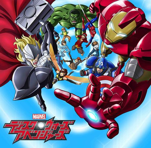 Nächstes Jahr 2014 kommt eine Anime Serie zu den Avengers mit dem Tit