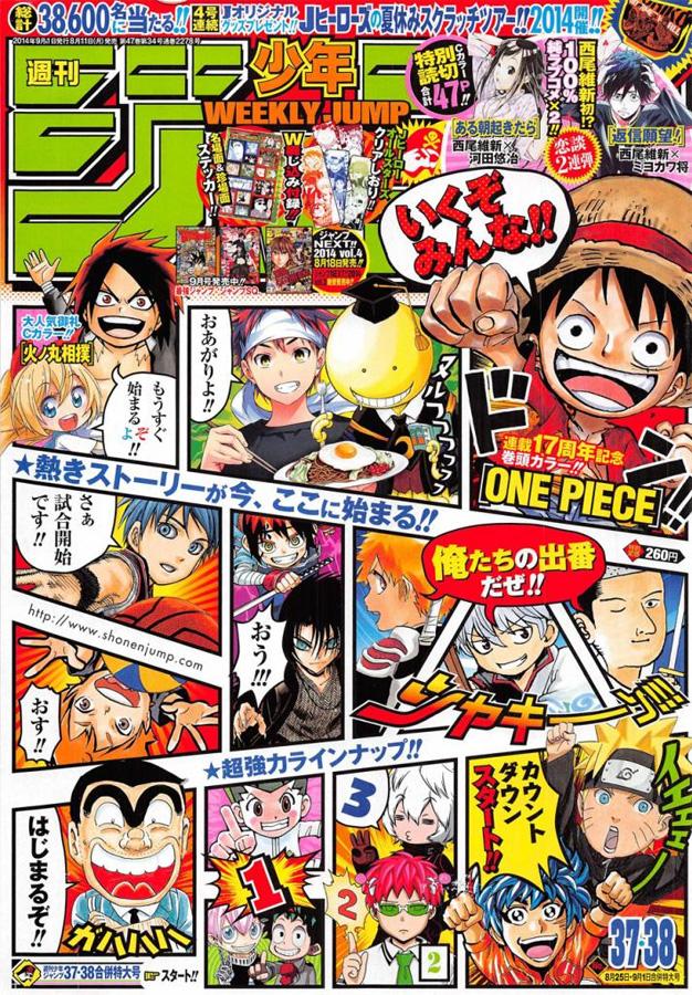 Weekly Shonen Jump TOC Ausgabe 37-38/2014 von Shueisha