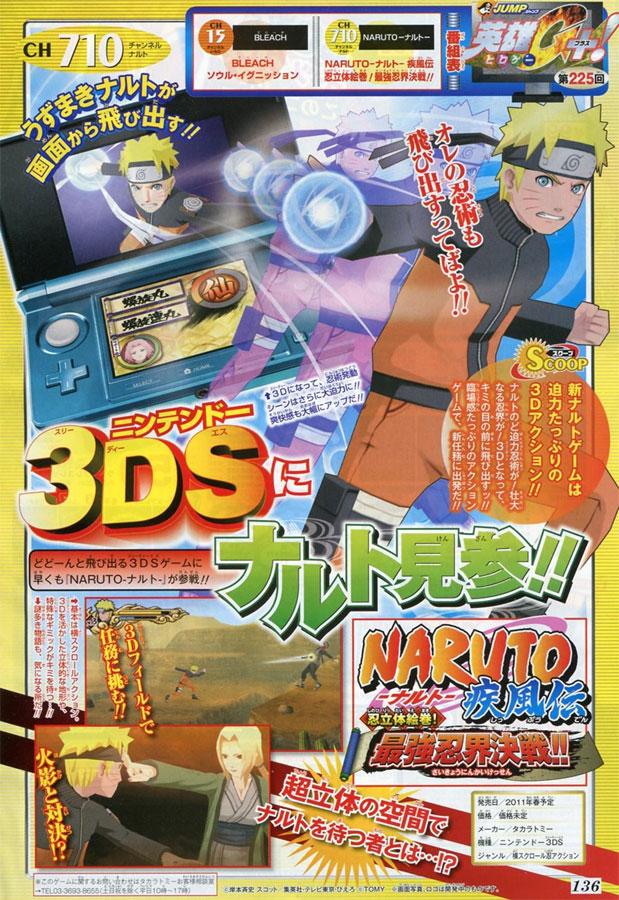 Neue Infos zum kommenden Naruto Spiel für den Nintendo 3DS *Update*