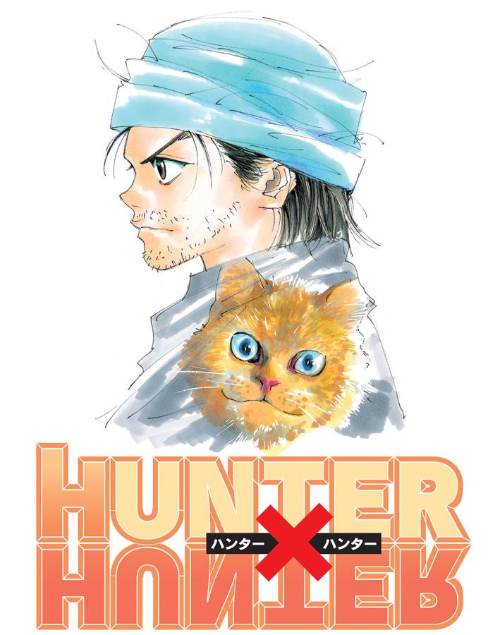 Hunter X Hunter kommt zurück und zwar am 18. April 2016 in der Shonen