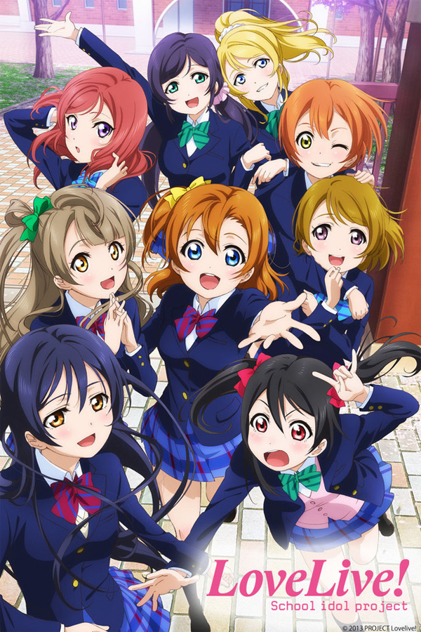 Love Live! School Idol Project (2014)