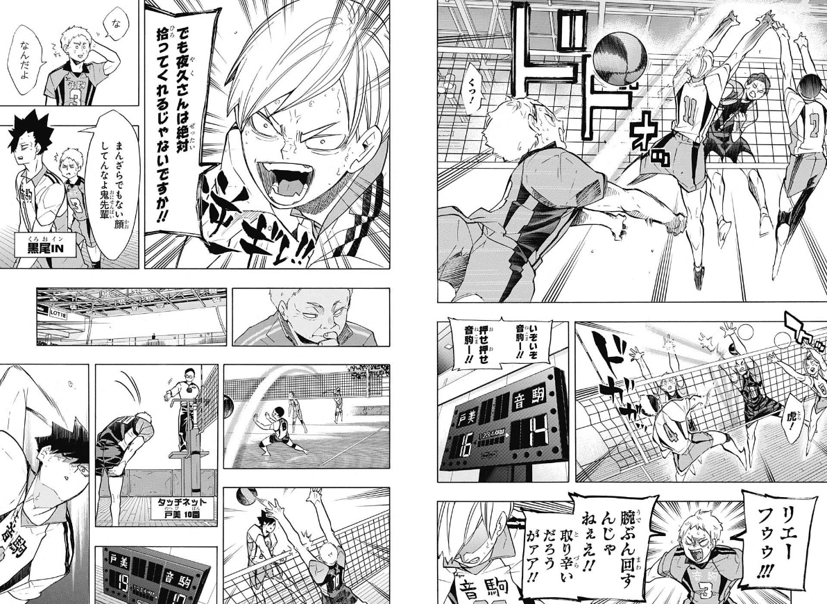Weekly Shonen Jump 16/2016