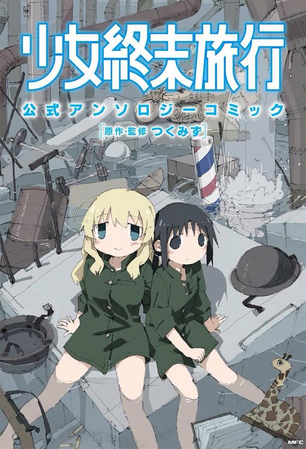 Girls' Last Tour von Universum Anime lizenziert