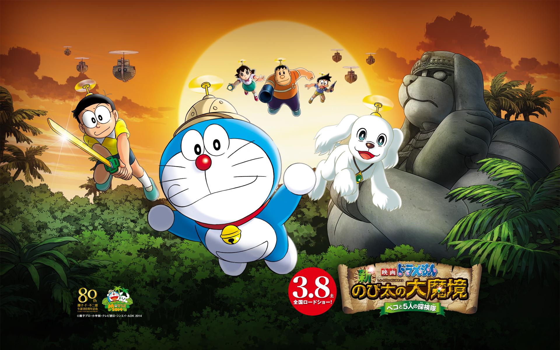 Eiga Doraemon: Shin Nobita no Daimakyou - Peko to 5-nin no Tankentai