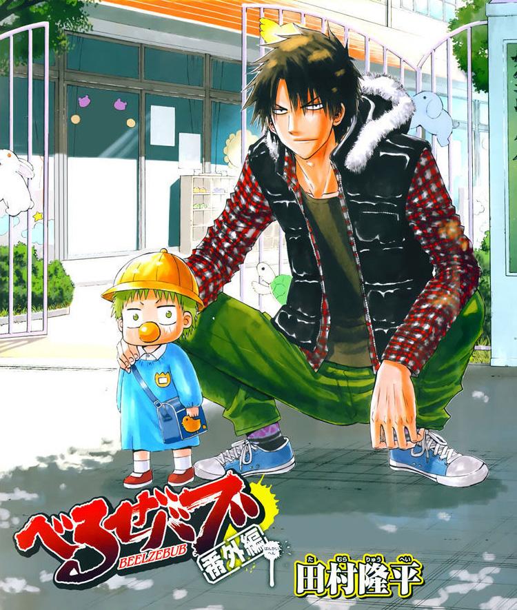 Ryuhei Tamuras Spin-off Serie Beelzebub: Bangai-hen geht zu Ende
