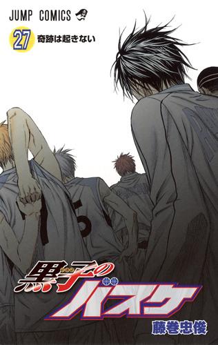 Kuroko no Basket (Kuroko's Basketball) - Band 27