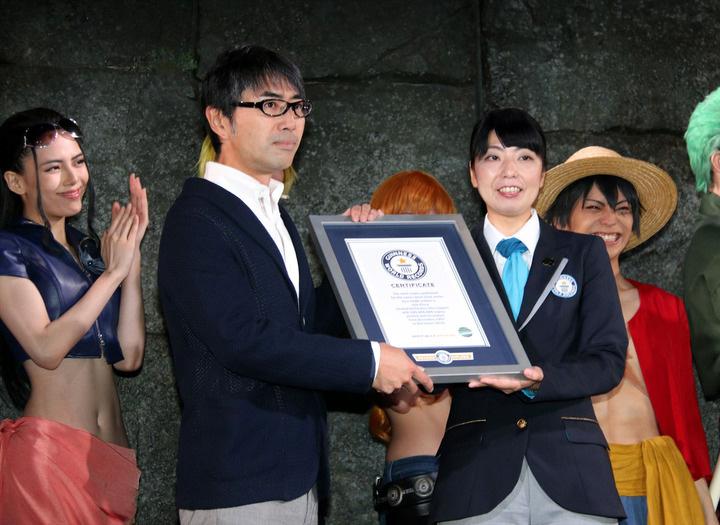 One Piece Guinness-Buch der Rekorde