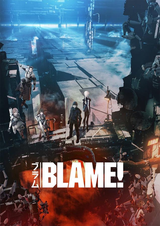 Der ScFi Film BLAME! von Polygon Pictures erscheint ab dem 23. Februar