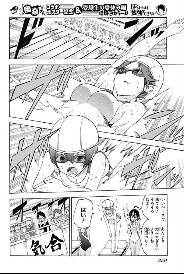 Weekly Shonen Jump 1/2018