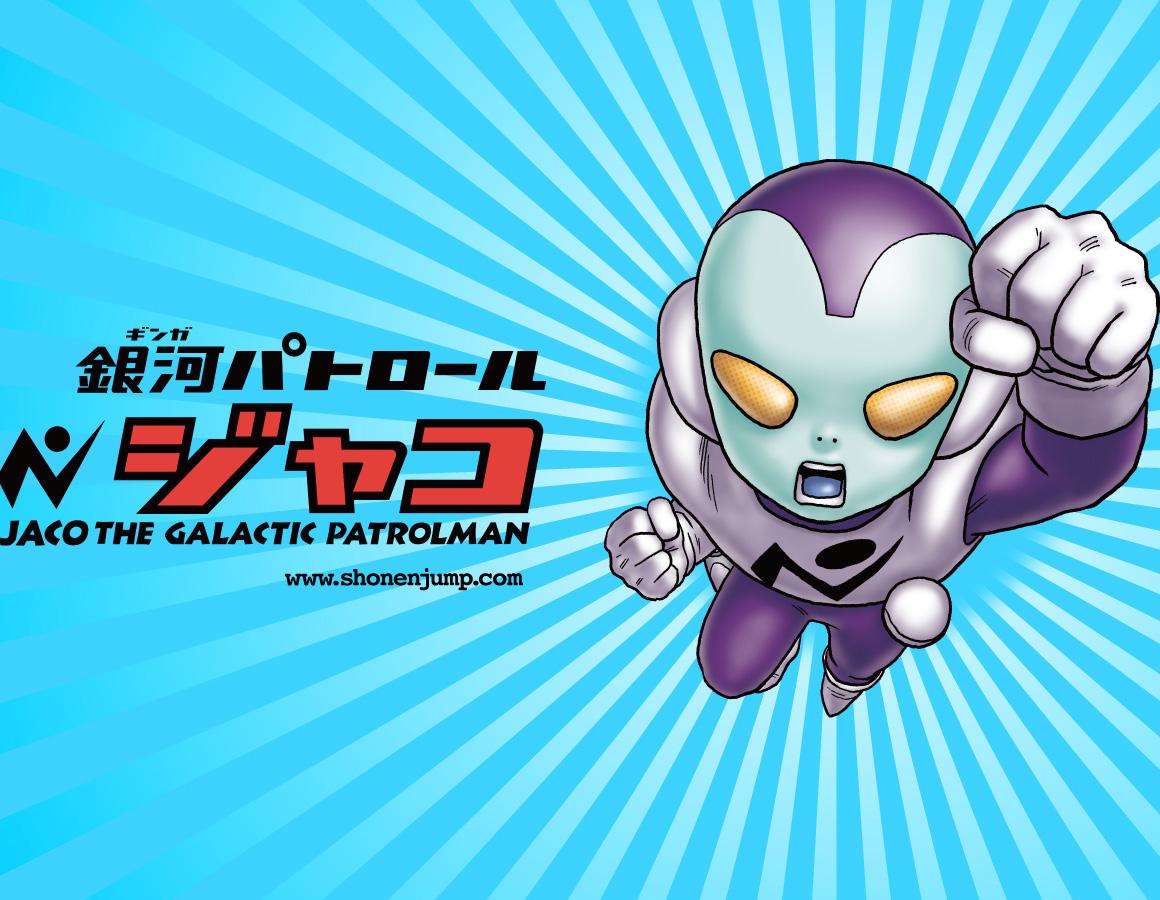 Jaco the Galactic Patrolman = Prequel zu Dragonball - Akira Toriyama s
