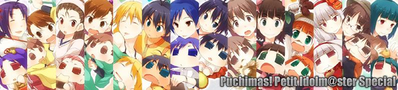 Puchimas! Petit Idolm@ster