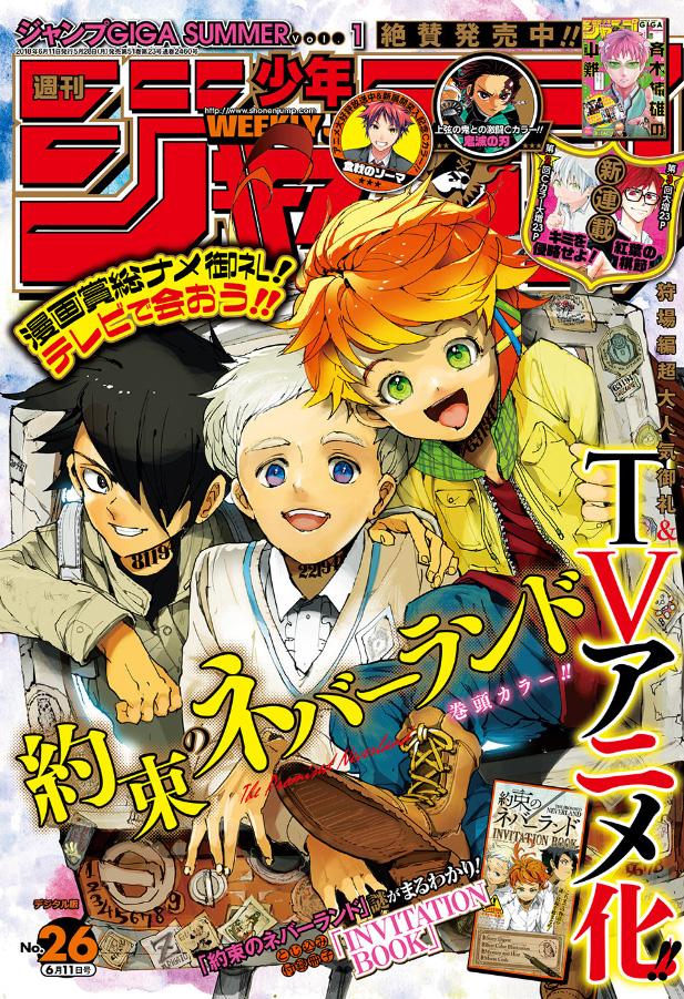 Weekly Shonen Jump TOC Ausgabe 26/2018 von Shueisha