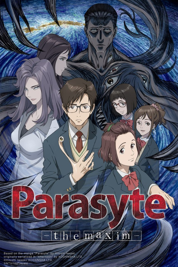 Die 24-teilige Anime TV-Serie Parasyte -The Maxim- erscheint bei Kazé