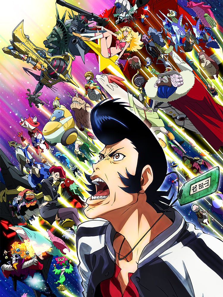 Elvis meets ScFi: Space Dandy und Kazé rocken den Start des neuen Jah