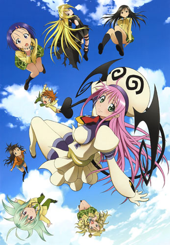To Love-Ru (Love Trouble)
