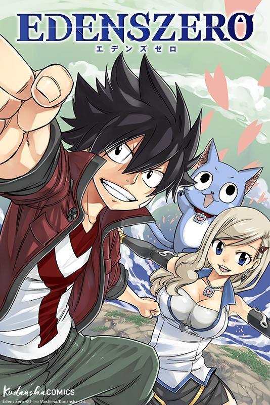 Erste Eindrücke zu Edens Zero - Kann der neue Manga von Hiro Mashima