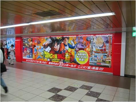 Dragon Ball Super Plakate