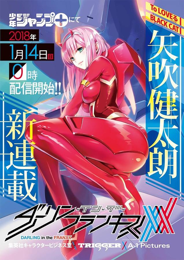 Das nächste Projekt von Kentaro Yabuki ist eine Manga Adaption zur ko