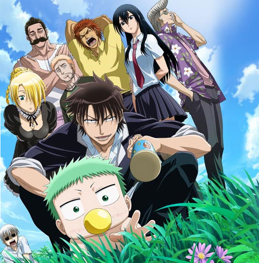 Erster Trailer zu Anime Beelzebub