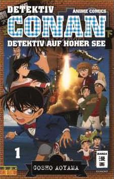 Detektiv Conan - Detektiv auf hoher See