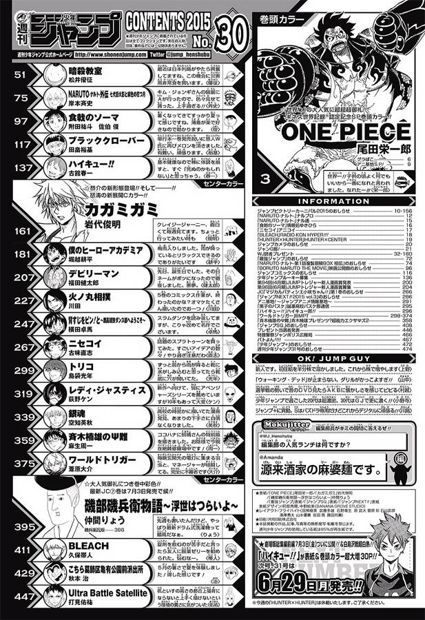 Weekly Shonen Jump 30/2015