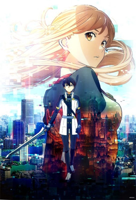 Sword Art Online – Ordinal Scale