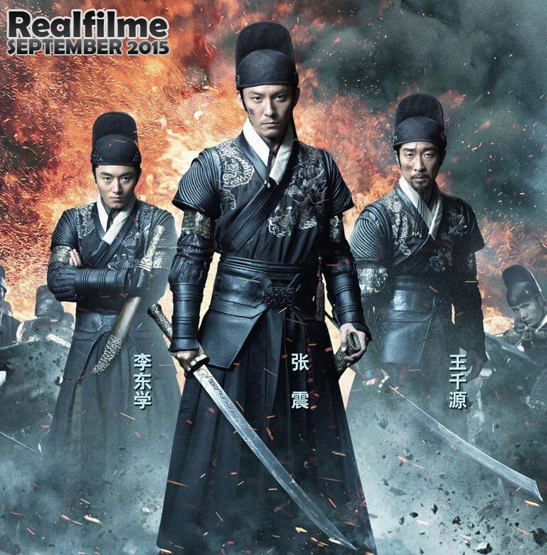 September 2015: Realfilme Monatsübersicht