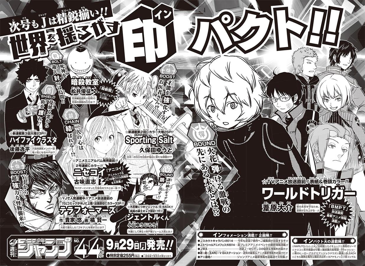 Weekly Shonen Jump 44/2014