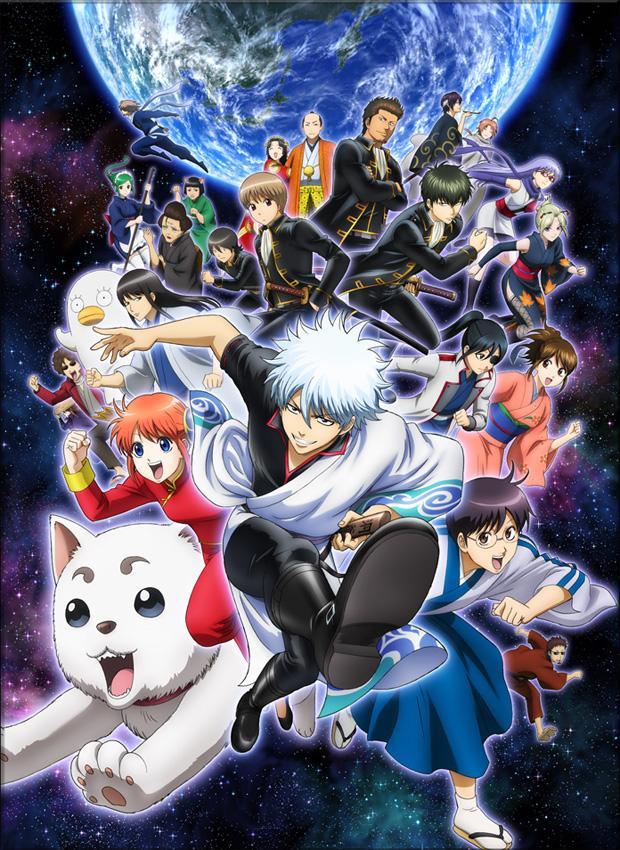Vierte Anime Serien Fortsetzung zu Gintama (Gin Tama) im April 2015 au