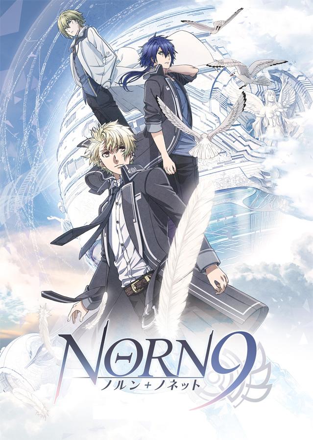 Ab dem 4. Dezember 2017 startet die Anime TV-Serie Norn9 bei KSM Anime