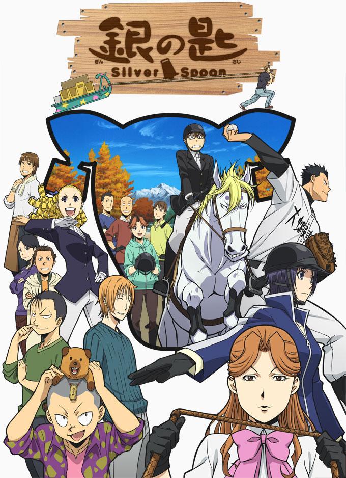 Gin no Saji 2(Silver Spoon 2), TV-Serie